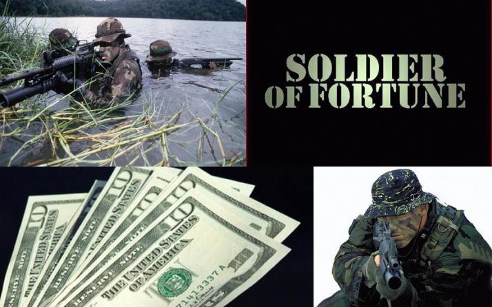 Коллаж -Солдаты удачи