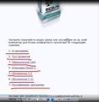 Урок № 4 - Автоматизация рассылок- из Курса I - Интернет-Предприниматель